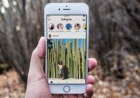 instagram, instagram yeni özellikleri, instagram hikaye özelliği
