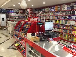 ucuz kırtasiye ürünleri, uygun fiyatlı kırtasiye ürünleri, ucuza satılan kırtasiye ürünleri